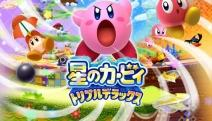 compara y compra Kirby Triple Deluxe - 3DS
